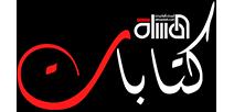 المسلة كتابات Logo
