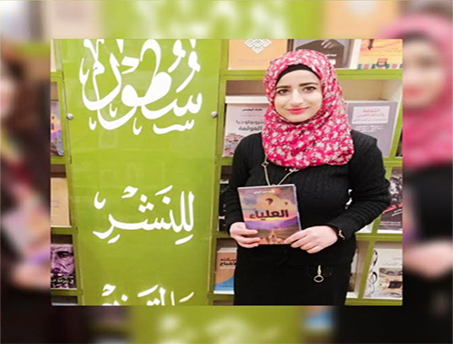 القاصّة والروائية علياء عبدالباري: التنوير بالثقافة بعد سنوات الظلام